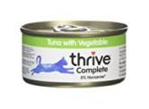 Thrive 整全膳食100% 吞拿魚+蔬菜 貓罐頭 75g (淺綠)