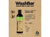 WashBar 純天然柑橘麥蘆卡潔毛液 250ml