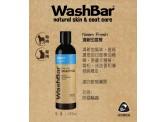 WashBar 純天然清新印度楝卡潔毛液 250ml