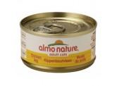 Almo Nature 雞腿肉 70g
