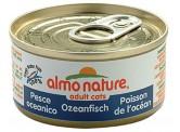 Almo Nature 深海魚肉(啫喱狀) 70g