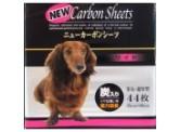 Carbon Sheet  日本炭芯尿 片2呎 44片(60cmx45cm)