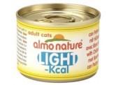 Almo Nature 健怡系列-雞胸肉 50g x 3罐