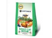Artemis 全貓糧 4lb