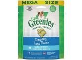 Greenies 潔齒貓小食 - 吞拿魚味 4.6oz (新包裝)