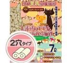 日本豆乳豆付砂(雙孔) 7L x 6包