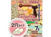日本豆乳豆付砂(雙孔) 7L