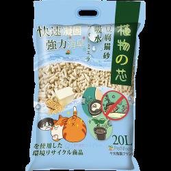 植物之芯全天然 豆腐砂 20L x 2 (試用價)