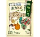 植物之芯全天然 豆腐砂 8L x 5 (新優惠)
