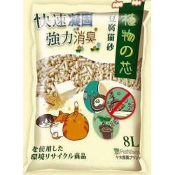 植物之芯全天然 豆腐砂 8L (試用價)