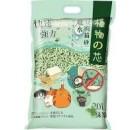 植物之芯全天然 (綠茶) 豆腐砂 8L x10包 (試用價)