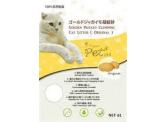 黃金馬鈴薯澱粉貓砂(原味)8L