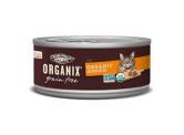 Organix 有機無穀物貓用罐頭雞肉醬 5.5oz