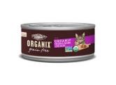 Organix 有機無穀物貓用罐頭雞及雞肝肉醬 5.5oz