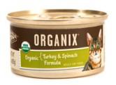 ORGANIX 有機貓罐頭 - 火雞+菠菜 156g