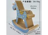 木馬型瓦通紙貓抓板 - 粉藍色
