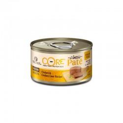 Wellness Core 無穀物貓罐頭 - 室內除臭配方 156g (新優惠)