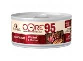 Wellness Core 95%無穀物 牛肉雞肉 貓罐頭 156g x 24 (可混款)