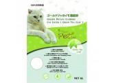 黃金馬鈴薯澱粉貓砂 (綠茶) 9.5L x5