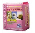 Golden pet sheets 2呎加厚尿片 50片 (45x60cm) x 12包 *買多啲慳多啲*