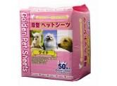 Golden pet sheets 2尺加厚尿片50片 (45x60cm)