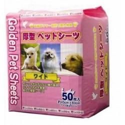 Golden pet sheets 2 尺加厚 尿片50片 (45x60cm) x4