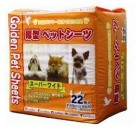 Golden pet sheets 3 尺加厚 尿片 22片 (60x90cm) x4