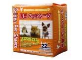 Golden pet sheets 3尺加  厚尿片22片 (60x90cm)