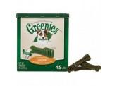 Greenies Petite 迷你潔齒骨27oz (45支裝)