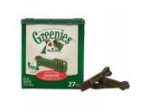 Greenies Regular 標準潔齒骨 27oz (27支裝)