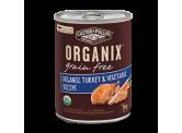 Organix 有機犬罐頭 - 火雞+蔬菜 12.7oz