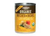 ORGANIX B&B 無穀物有機狗罐頭(雞,馬鈴薯&蘋果) 12.7oz