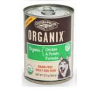 Organix 有機犬罐頭 - 雞+薯仔 12.7oz x2罐