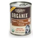 Organix 有機犬罐頭 - 火雞+ 胡蘿蔔+薯仔 12.7oz x2罐