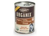 Organix 有機犬罐頭 - 火雞+胡蘿蔔+薯仔 12.7oz