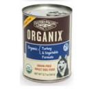 Organix 有機犬罐頭 - 火雞+蔬菜 12.7oz x2罐