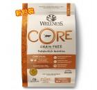 Wellness CORE 全貓無穀 物配方 - 火雞肉+雞肉+海洋魚 11lb